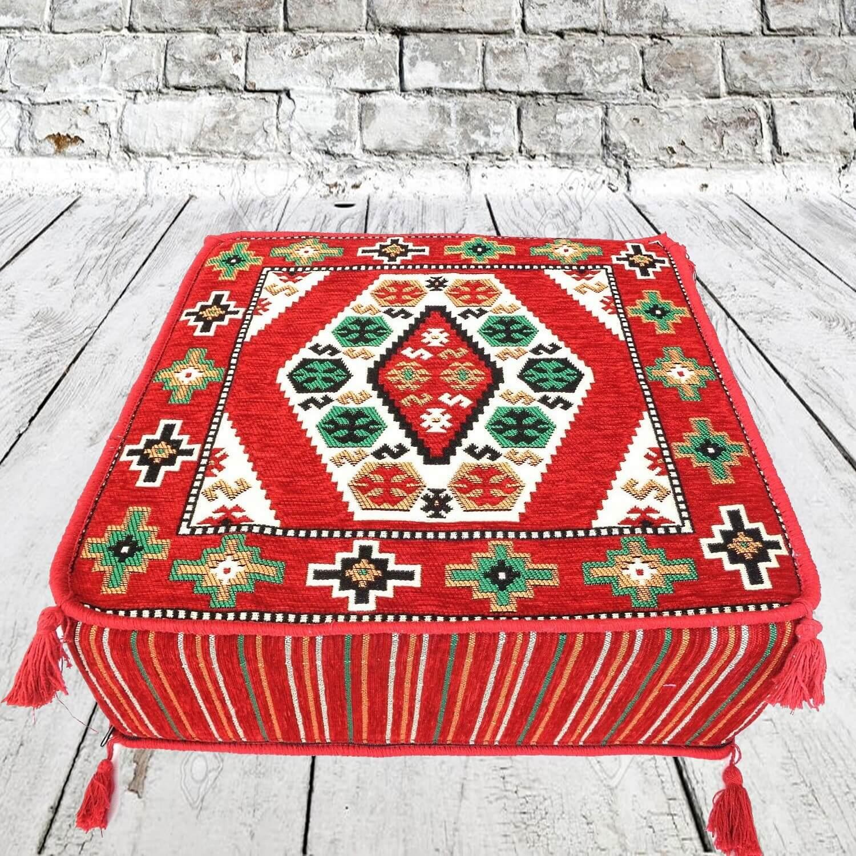 Square Turkish kilim pouffe